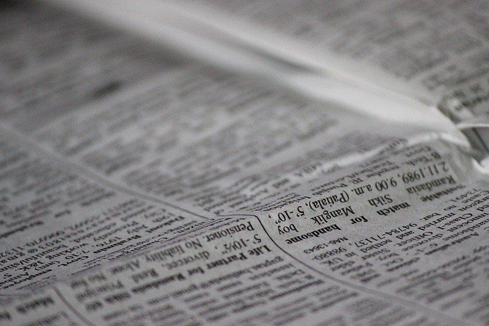 Британские газетчики используют роботов для написания статей