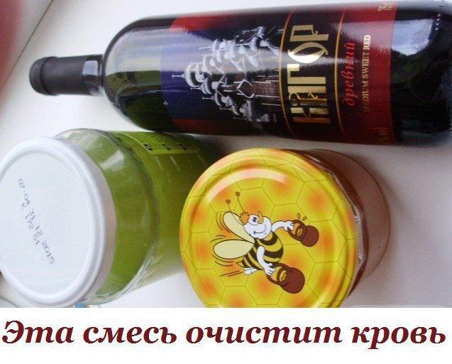 Как сделать алоэ с кагором и медом