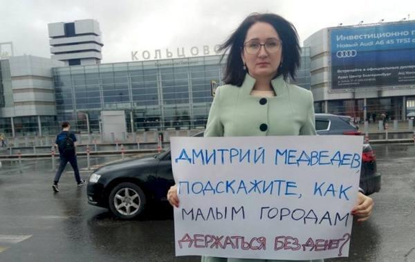 Главная звезда КПРФ на Урале…