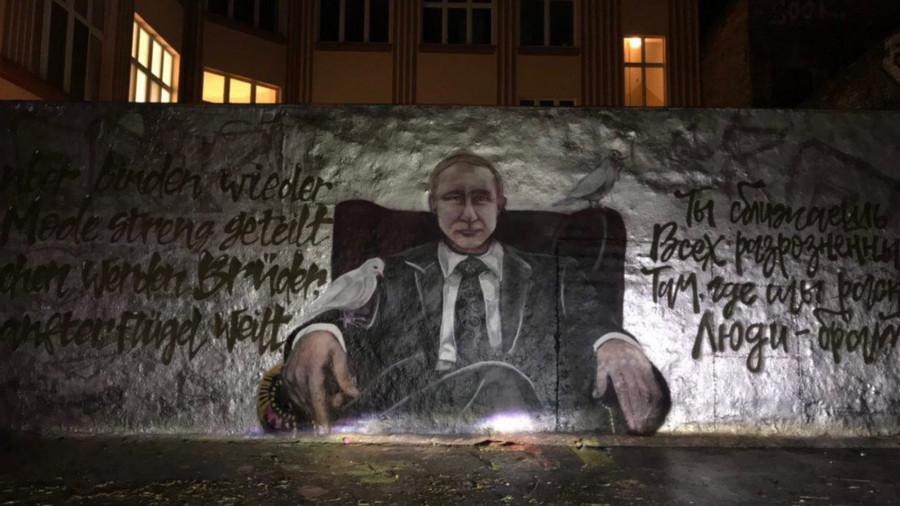 В Берлине нарисовали граффити в честь дня рождения Путина