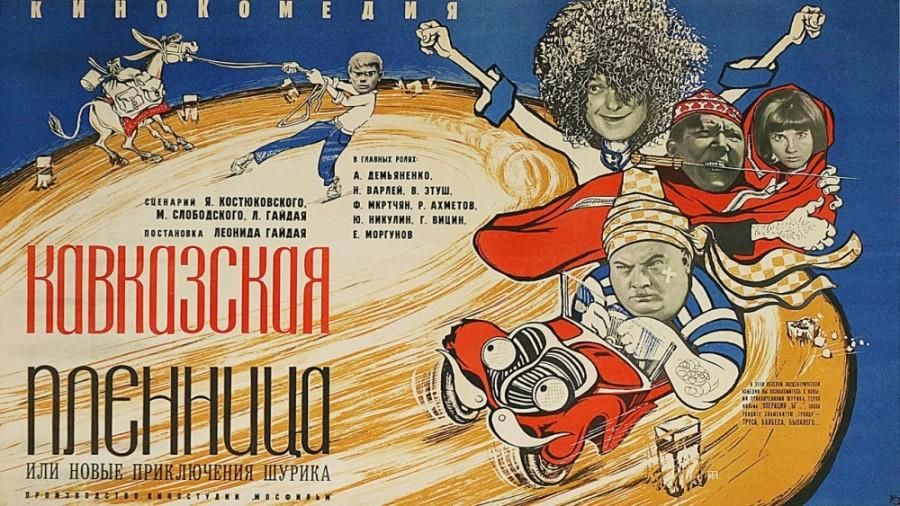 Легендарные советские фильмы, которые вышли в прокат благодаря Брежневу