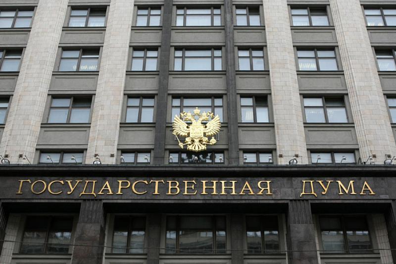 «По американскому примеру»: в Госдуме нашли повод для легитимации республик Донбасса