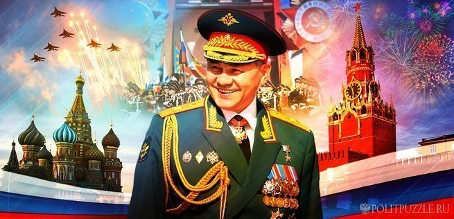 21 мая - День Рождения Министра обороны РФ Сергея Кужугетовича Шойгу.