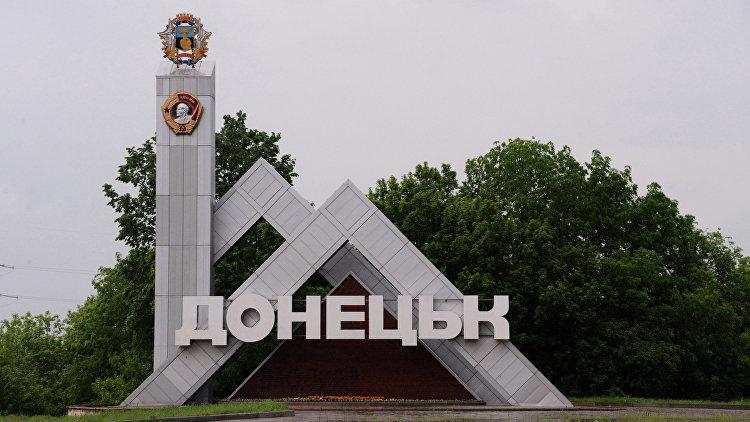 При обстреле в Донецке был ранен российский журналист