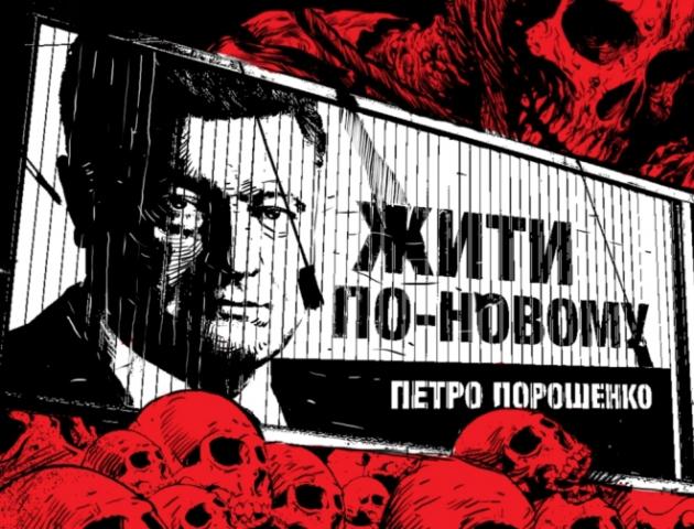 План «Ликвидация»: судьба Порошенко предрешена – его просто убьют