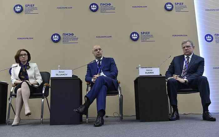 Об экономическом будущем для России. Каким оно видится лучшим российским профессионалам?