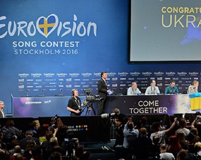 Евровидение 2017: конкурсу объявлен бойкот