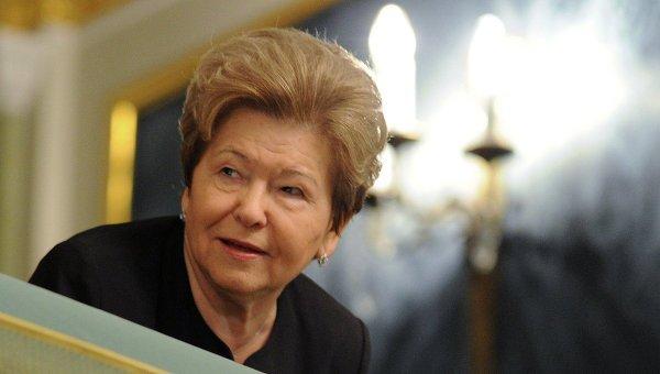 Первая леди российской демократии: Наина Ельцина отмечает 85-летний юбилей