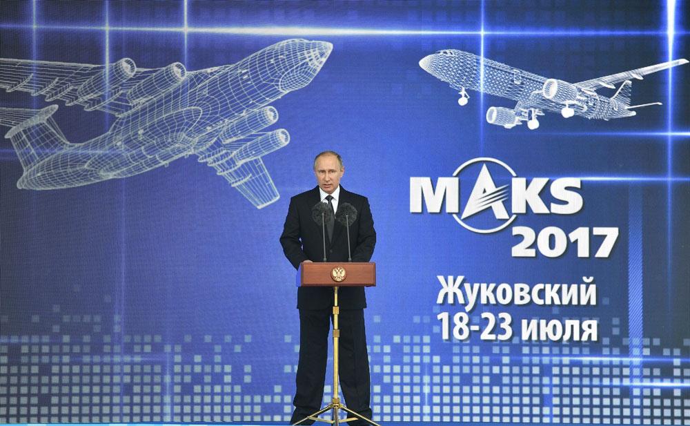 Владимир Путин: «Развитие авиации и освоение космоса – значимая часть нашей культуры»