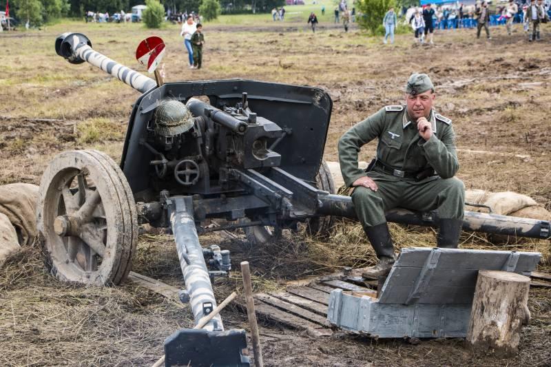 Рассказы об оружии. 75-мм противотанковая пушка Раk 40
