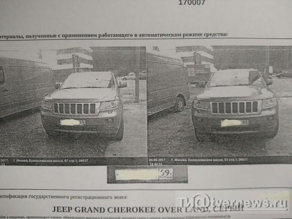 Парковка ценой в 300 000 рублей