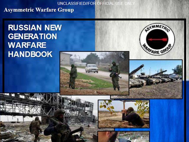 Пентагон назвал «пособие по войне с Россией» неофициальным документом