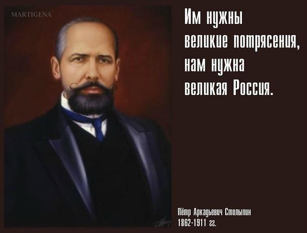 Историческая рецензия на книгу мбок пастолыпин