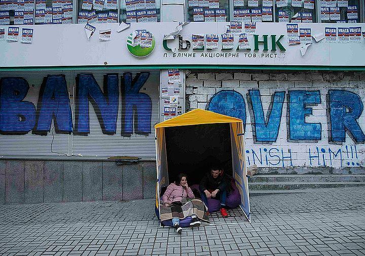 """Украинские хроники: про """"уродство"""" и замурованную экономику"""