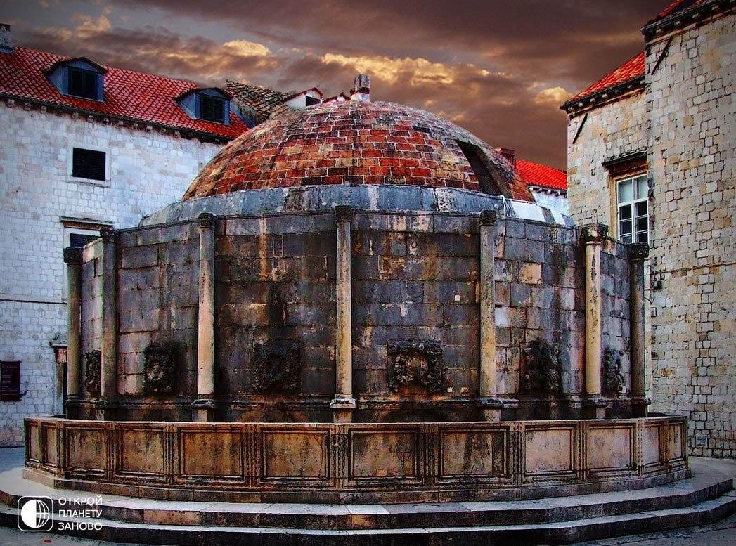 Большой онофриевский фонтан, Хорватия