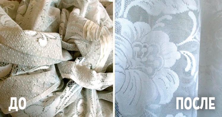 Отбелить тюль в домашних условиях эффективно в стиральной машине