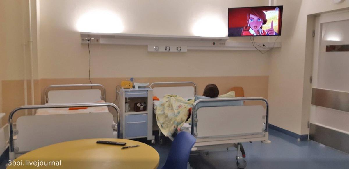 Как лечат детей в эстонских больницах. Личный опыт
