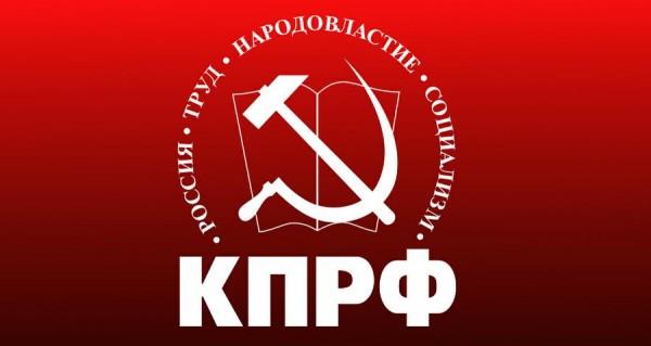В Москве коммунисты теряют с…
