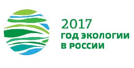 ОНФ подготовил программу мероприятий к Году экологии