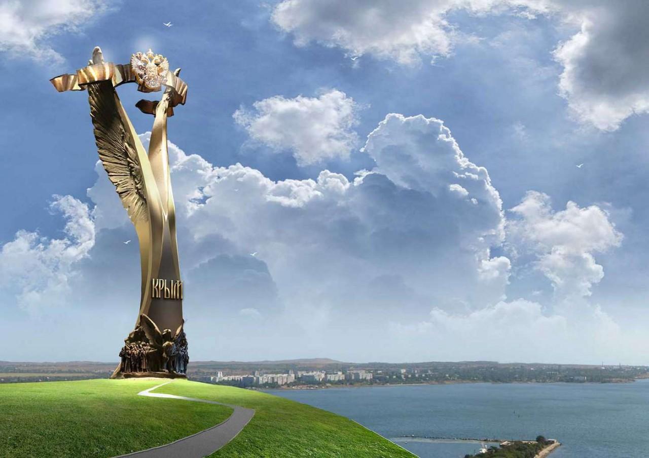 На въезде в Крым планируют установить 70-метровую стелу, как символ полуострова воссоединения с Россией