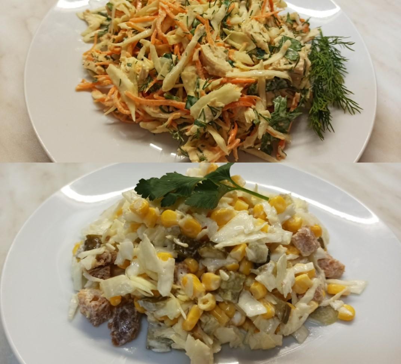 Два вкуснейших салата к ужин…