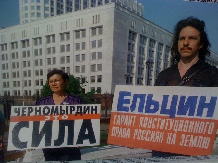 Фотографии родом из СССР