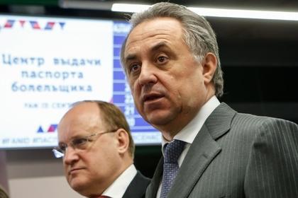 Газета узнала о просьбе главы ФИФА к Мутко сняться с выборов президента РФС