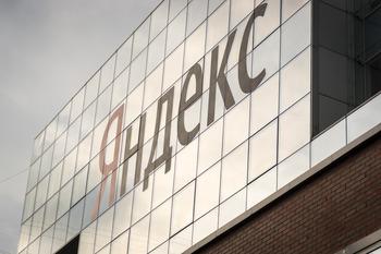 Яндекс.Деньги предлагают персональные бонусы