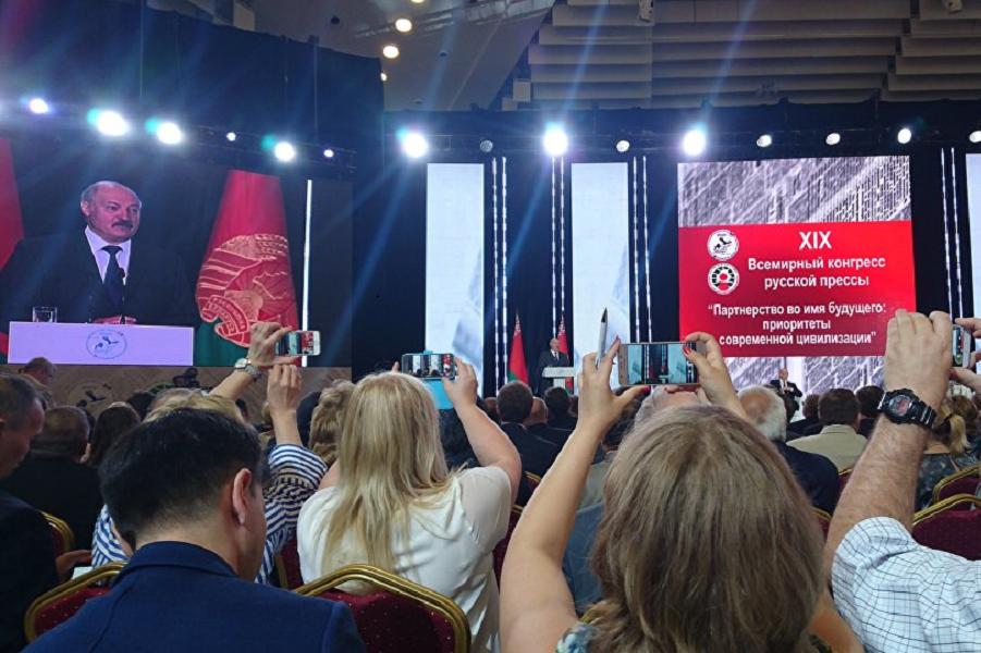 Лукашенко: русский язык – национальное достояние Белоруссии