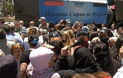 Российские военные доставили гумпомощь в Сирию