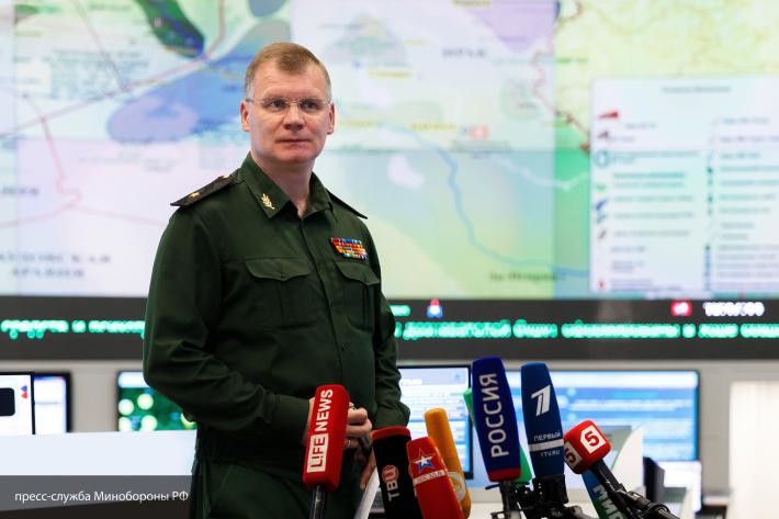 Минобороны РФ подвергло жест…