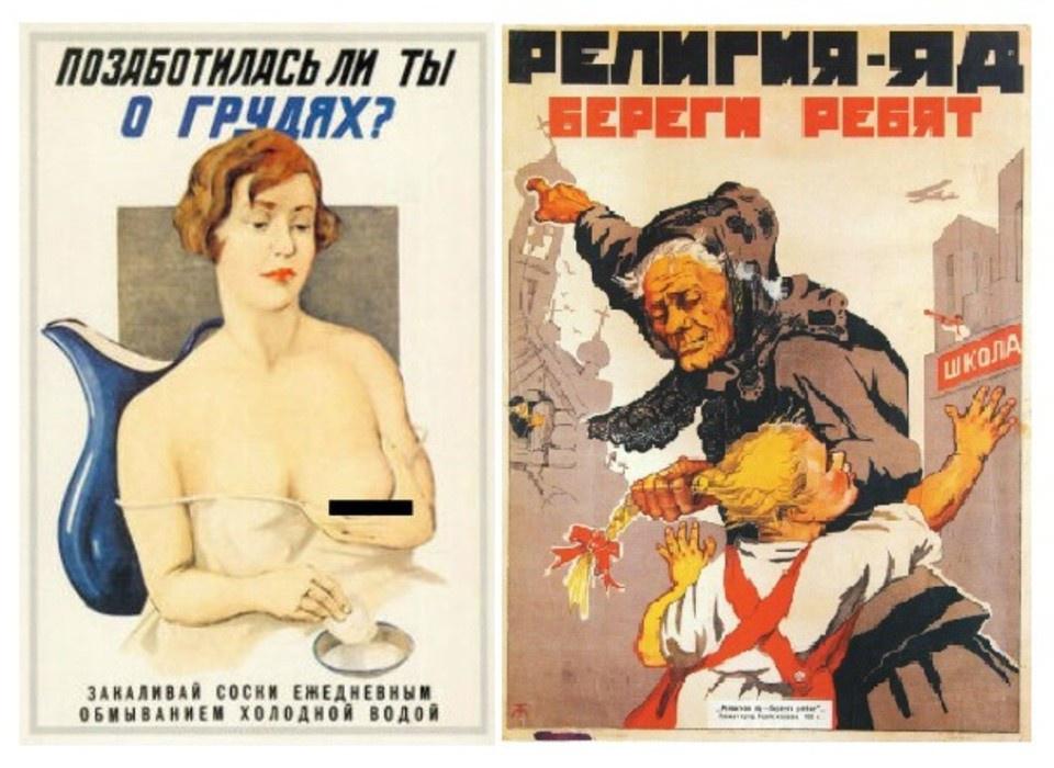 Что писали на советских агит…