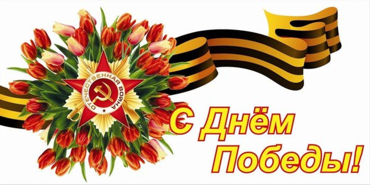 Дню Победы,посвящается!Подвиг капитана Половчени