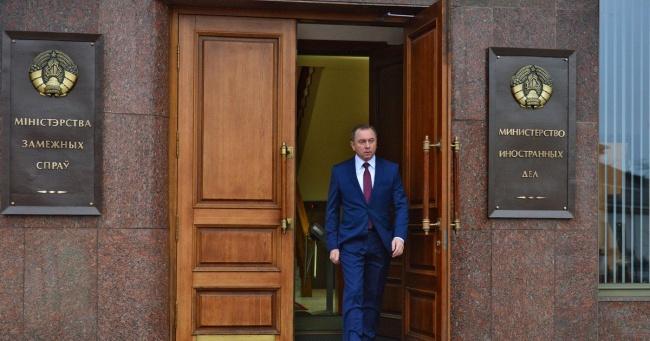 Между Россией и Белоруссией разразился дипломатический скандал