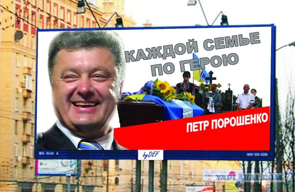 Донецк – «свобода выбора» в желто-голубом стиле