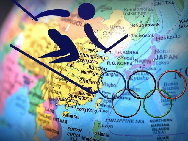 Южная Корея финансово поддержит спортсменов из КНДР