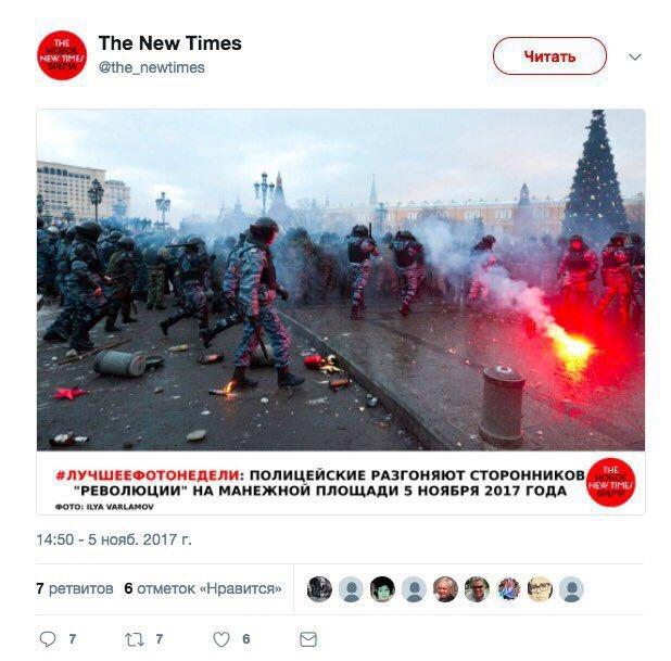 Неполживые СМИ: когда забыли зафотошопить елку