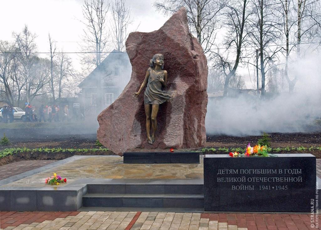 Этого забыть нельзя. Гибель Ленинградских детей на станции Лычково 18 июля 1941 г.