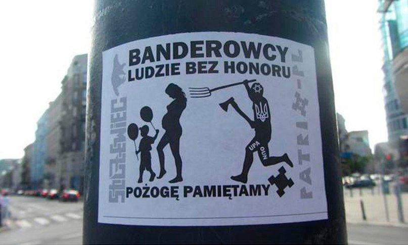 Польский бунт как реакция на бандеризацию Украины