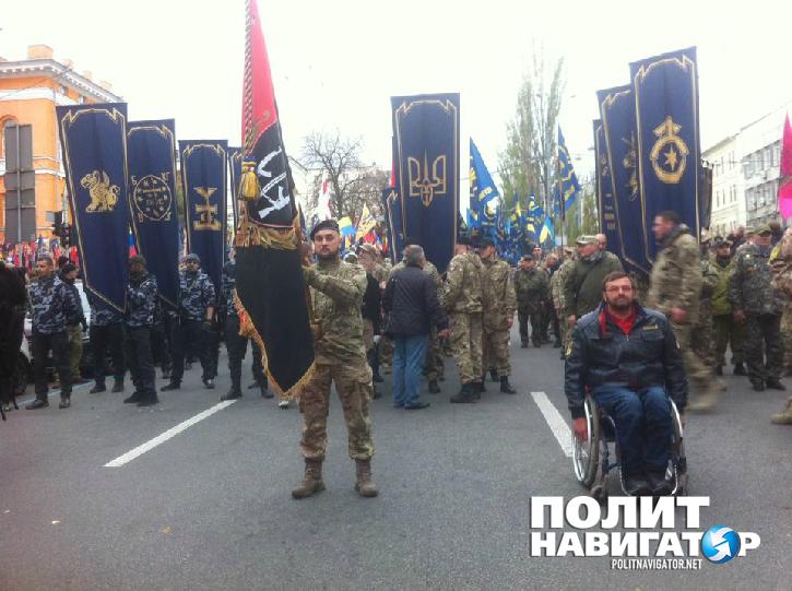 Марш националистов в Киеве: В список врагов включены Польша и Венгрия