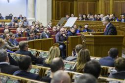 Сделать выборы: почему Киеву важно сейчас разорвать «Большой договор» с Россией