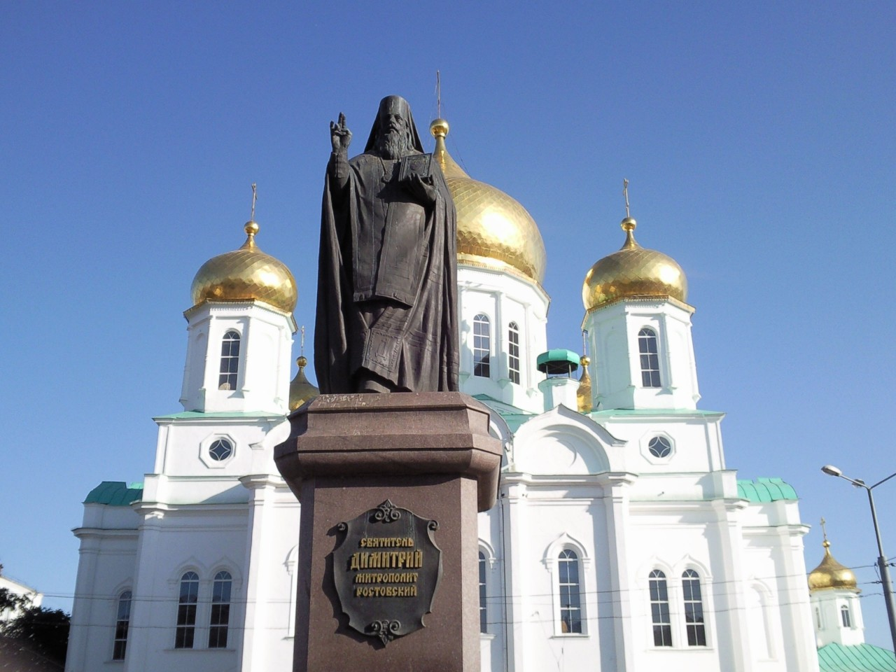 Звезда Российская, от Киева воссиявшая