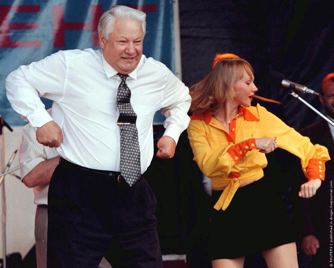 Детская травма эпохи Ельцина