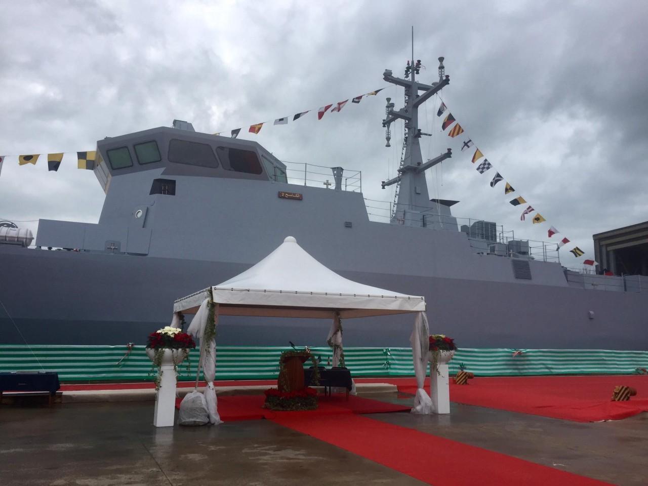 Второй тральщик-искатель мин для ВМС Алжира