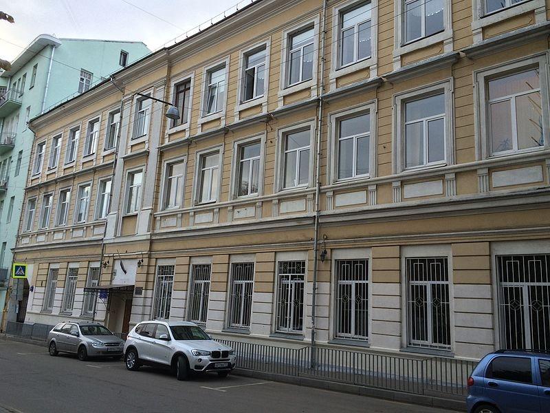 Московская школа №57