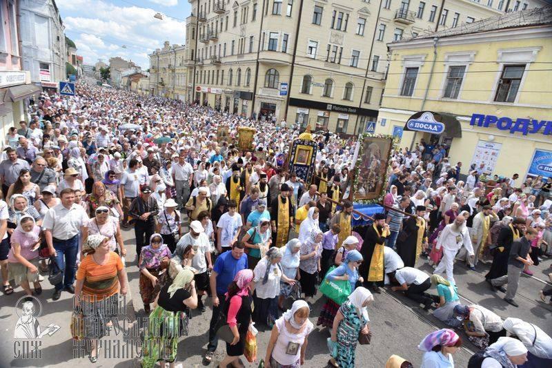 Донецк – не европейские ценности