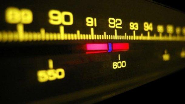 В Крыму начало вещание «Украинское радио»