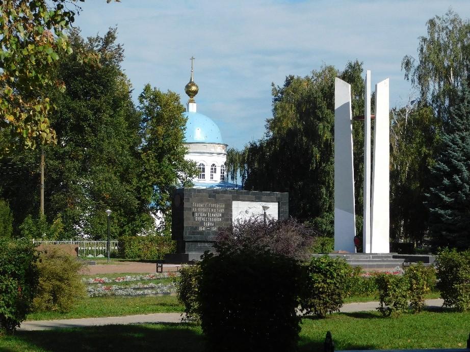 Городец, Нижегородская область