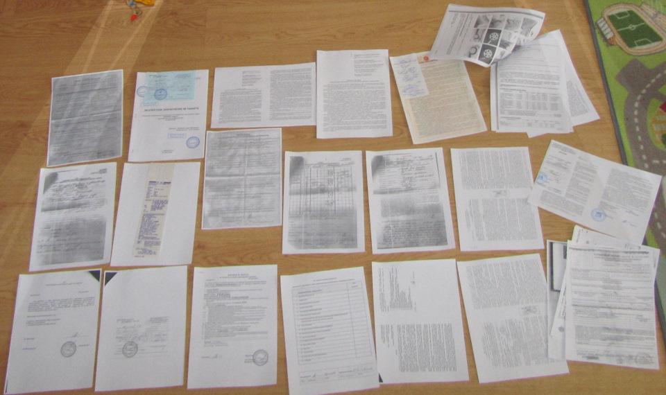 Документы для суда)))