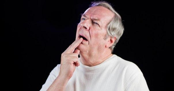 Возрастной синдром дефицита внимания